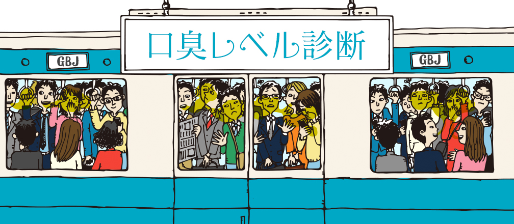 電車の中、あなたはどう思われてる?