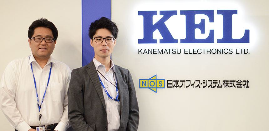 日本オフィス・システム株式会社 様